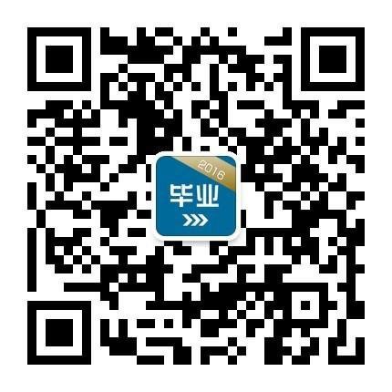 辽宁高校毕业生服务中心公众微信上线
